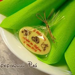 Шоколадний рай - свадебные аксессуары в Тернополе - фото 4