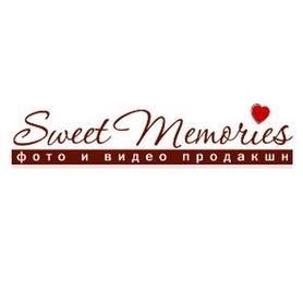 Студия Sweet Memories