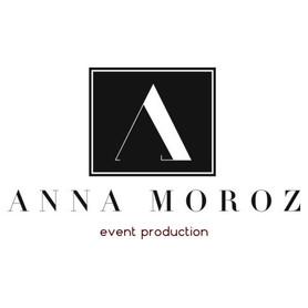 Свадебное агентство Свадебное агентство  Anna Moroz Production