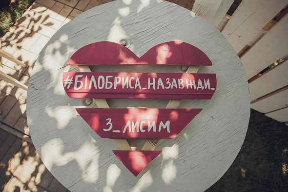 ДАША И МИША - фото №1