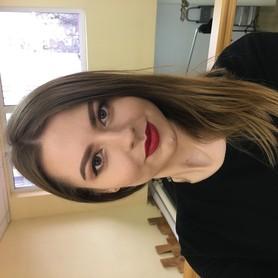 Юлия  Заболотная - стилист, визажист в Киеве - портфолио 3