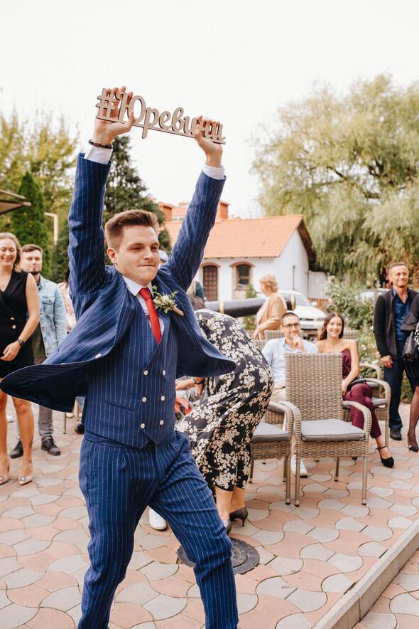 Свадьба Мюнхгаузен - фото №22