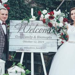 Love story - декоратор, флорист в Виннице - фото 3