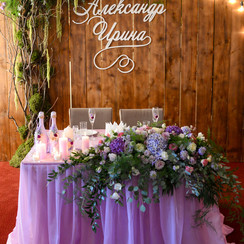 Vesillya Lux - свадебное агентство в Кременчуге - фото 3