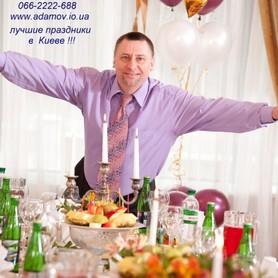 Владимир Адамов - ведущий в Киеве - портфолио 4
