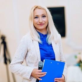 Ведущий Елена Александрова