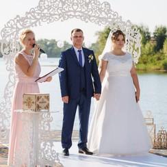 Дарья Величко - ведущий в Запорожье - фото 4