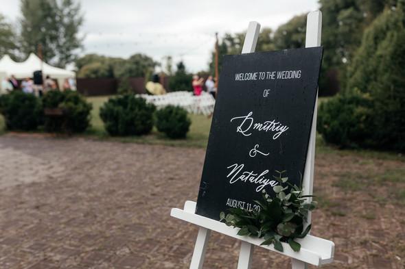 Балдёжная свадьба - фото №25