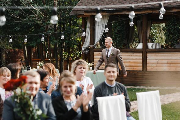 Сергей и Настя - фото №29
