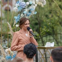 Катя Малкова - ведущий в Мариуполе - фото 2
