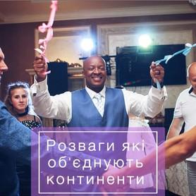 Елена Дорожкина - ведущий в Полтаве - портфолио 6