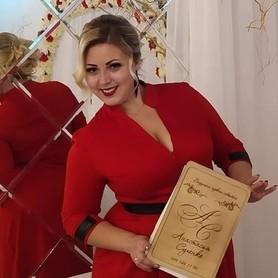 Анастасия Сухенко
