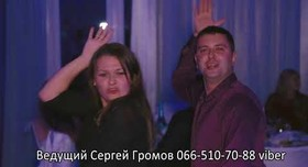 Сергей Громов - фото 1