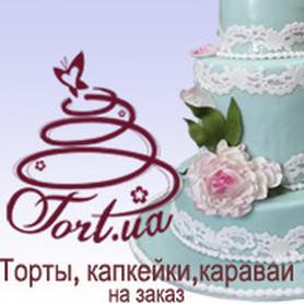 """Торты, караваи """"Tort.ua"""", торты на заказ"""