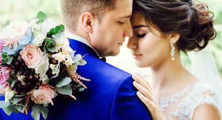 Скидка на все ноябрьские свадьбы
