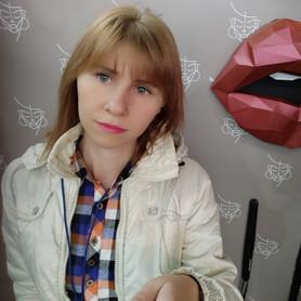 Ольга Шклярук