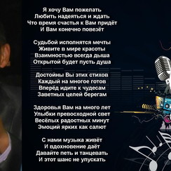 Сергей Канунов - музыканты, dj в Кривом Роге - фото 2