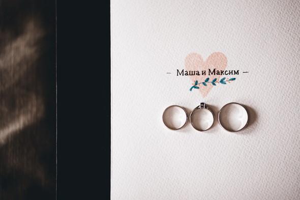 Maxim & Masha - фото №6