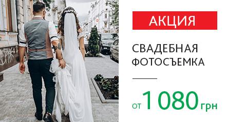 СКИДКА 10% на все пакеты услуг