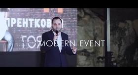 Ведучий Тарас Миколайович - ведущий в Тернополе - фото 4