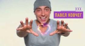 Pavel - ведущий в Киеве - портфолио 1