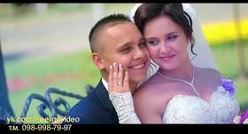 Алёна & Олег ! - видеограф в Кривом Роге - фото 3