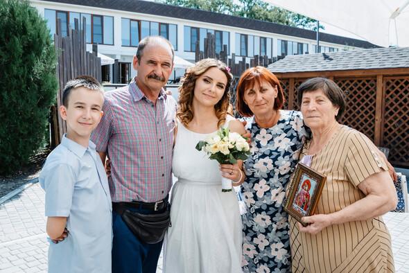 Сергей и Евгения. Камерная свадьба - фото №16