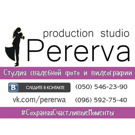 Pererva production
