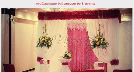 Оформление зала и декор Кременчуг. Декор выездной всего за 3000 грн