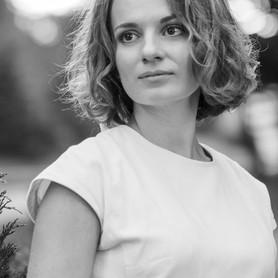 Anastasia Kartel - фотограф в Киеве - портфолио 4