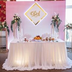 свадебные услуги - ведущий в Запорожье - фото 2