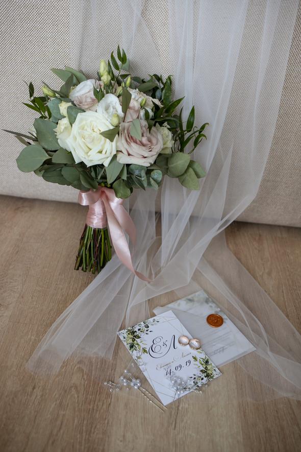 Свадьба Лили и Жени - фото №1