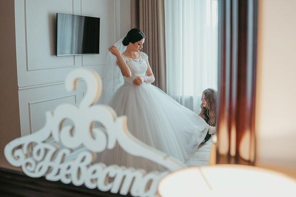 Александр и Надежда - фото №16