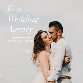 Eva Wedding Agency