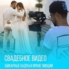 Dmitry Rod Video | Odessa
