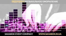 Юрий Йопа - музыканты, dj в Полтаве - фото 1