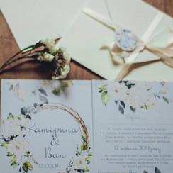 Вероніка Шпак - пригласительные на свадьбу в Львове - фото 4