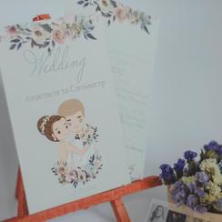 Вероніка Шпак - пригласительные на свадьбу в Львове - фото 2
