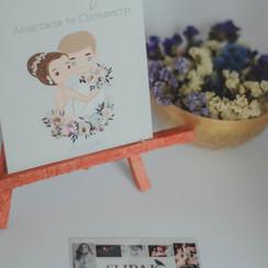 Вероніка Шпак - пригласительные на свадьбу в Львове - фото 1