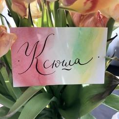 birka.calligraphy - пригласительные на свадьбу в Киеве - фото 2