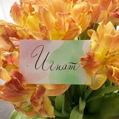 birka.calligraphy - пригласительные на свадьбу в Киеве - фото 1