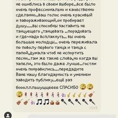 July Lovesing - музыканты, dj в Одессе - фото 3