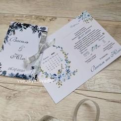 Ілона Собко - пригласительные на свадьбу в Ровно - фото 3