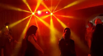 Свет для дискотеки или проведение Выездной Церемонии в Подарок