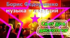 """Святкова студія """"Найкращий День"""" - портфолио 4"""