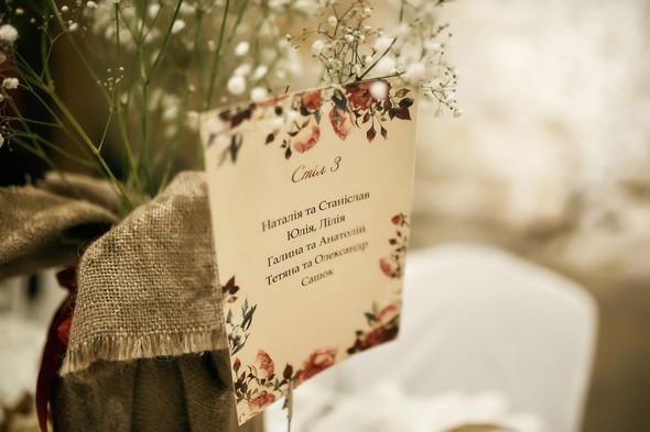 Свадьба Александр и Светлана - фото №47