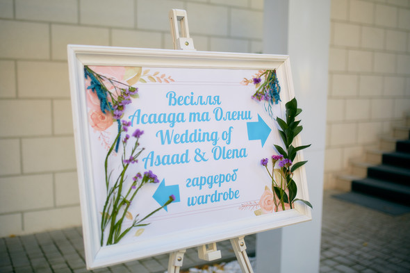 Свадьба Асаада и Елены - фото №35