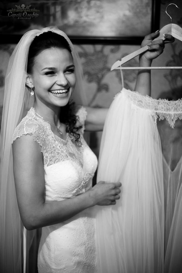 Свадьба Александра и Ульяны - фото №5