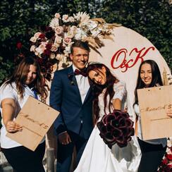 Весільна агенція MartinA'S - свадебное агентство в Львове - фото 3