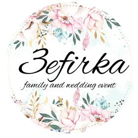 Свадебное агентство 3efirka Event